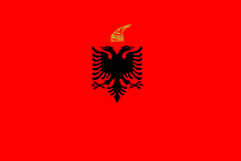 220px-KingdomOfAlbania