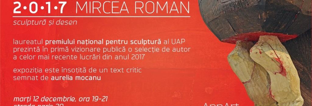 Invitatie Mircea Roman - 2017