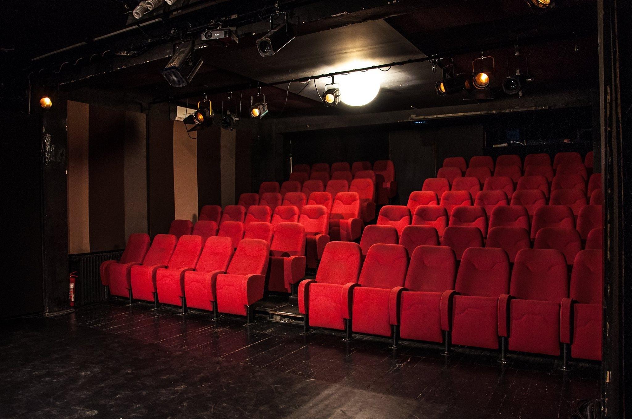 Teatrul de arta Bucuresti_sala de spectacole astazi