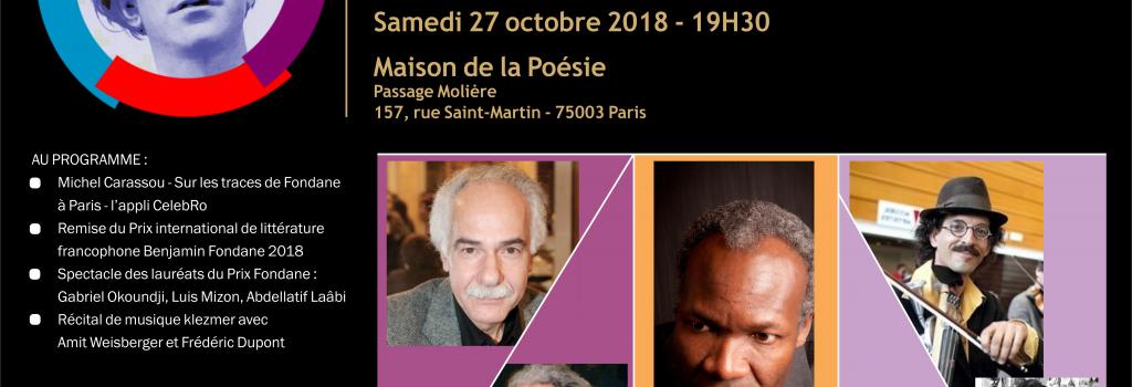icr-affiche-prix-fondane-2018