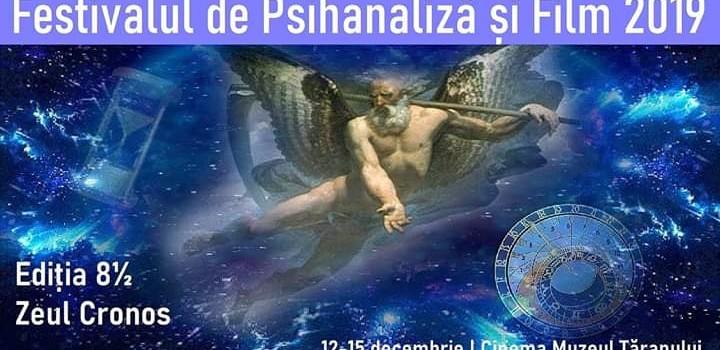 Fest psihanaliza